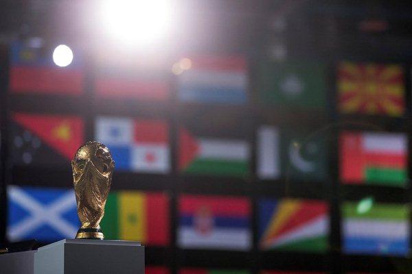 Copa del Mundo 2026