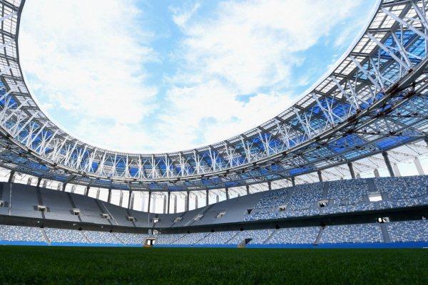 Estadios de Rusia 2018: Nizhni Nóvgorod