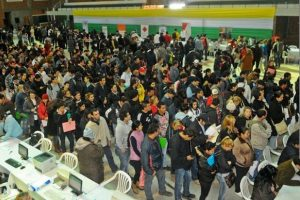Feria de empleo ÚH