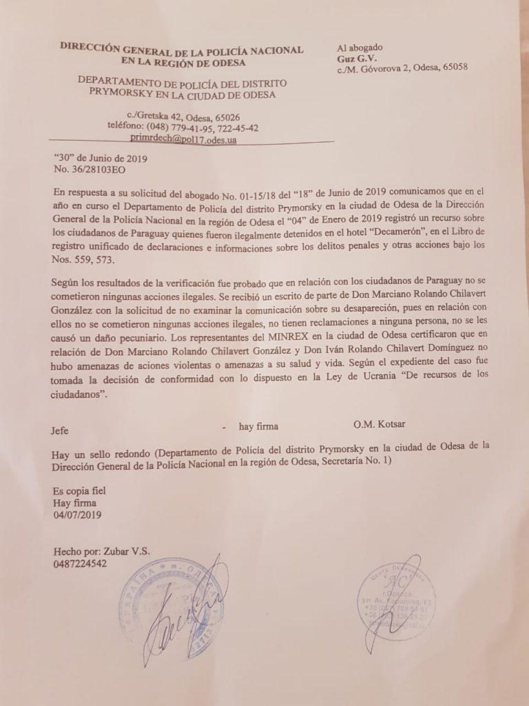 Escrito de la Policia de Odessa, caso Chilavert