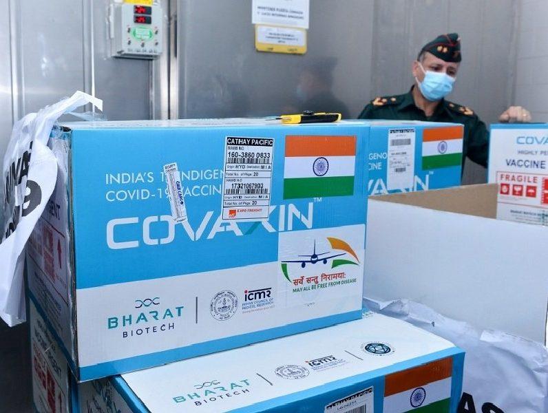 covaxin vacuna india mspbs